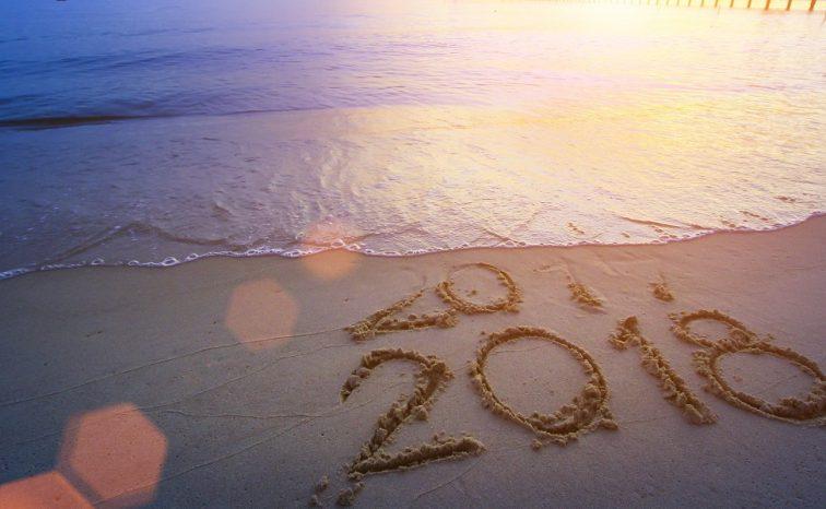Five Biggest Security Threats in 2017