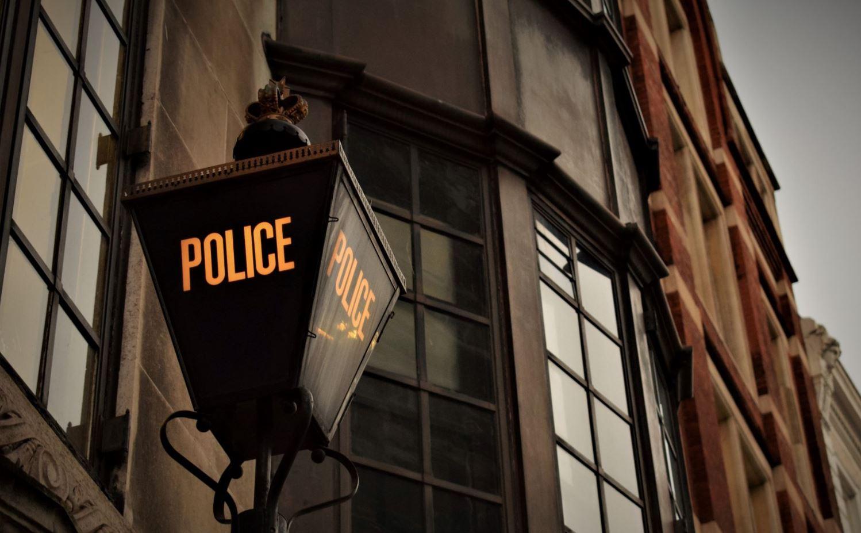 PIPCU police